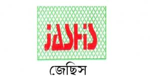 JASHIS web